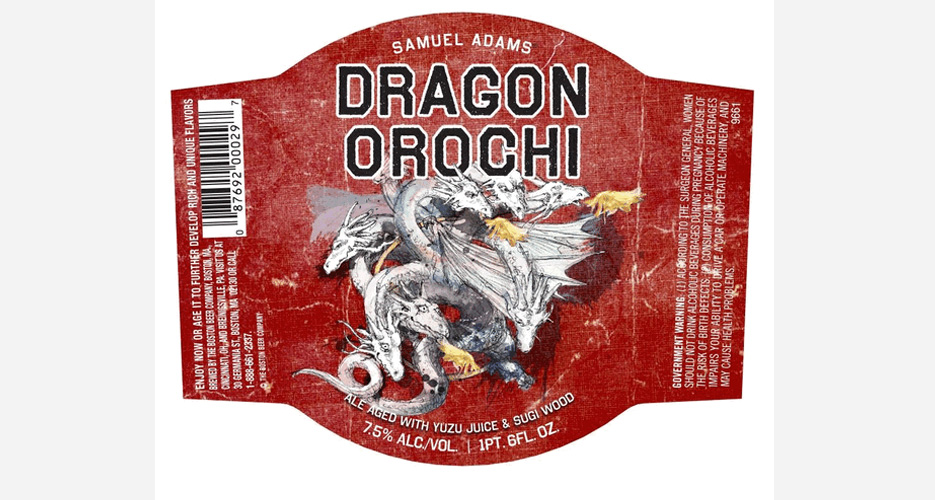 We don't often get excited about Sam Adam's labels, but the stuff they do for their limited-release beers is always pretty cool. Dragons rule.