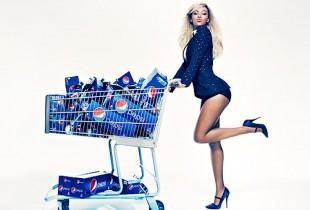 (Photo: Pepsi/The New York Times)