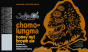 "Whatever ancient monster a ""chomo-lunga"" is, we're digging it."
