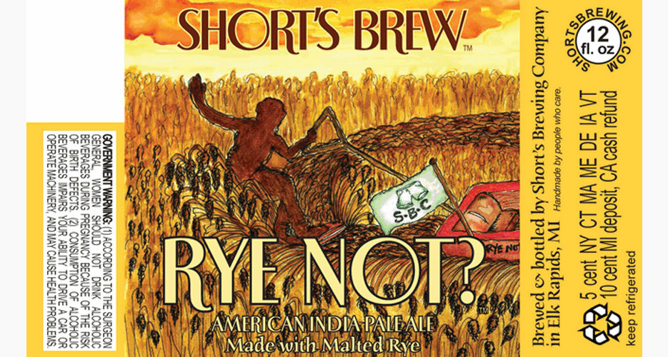 Short's Brew is back yet again, speaking to our deepest desires—who wouldn't want to surf through the heartland while the sun sets?