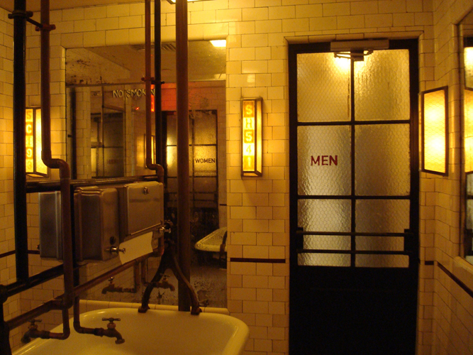 15 Awesome Restaurant Bathrooms Around The Country First We Feast