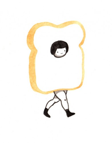 """This was Ramos' wannabe Halloween costume called """"sexy toast."""" We wish it was real."""