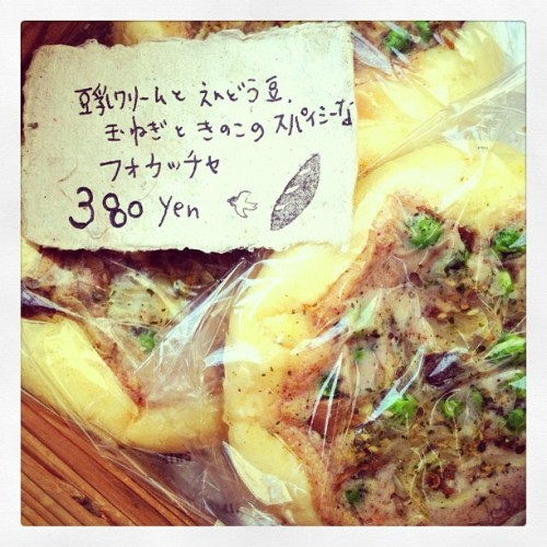 Japanese bakery @chiestylee posts some pretty tempting pastries, even if we're not sure what they are.