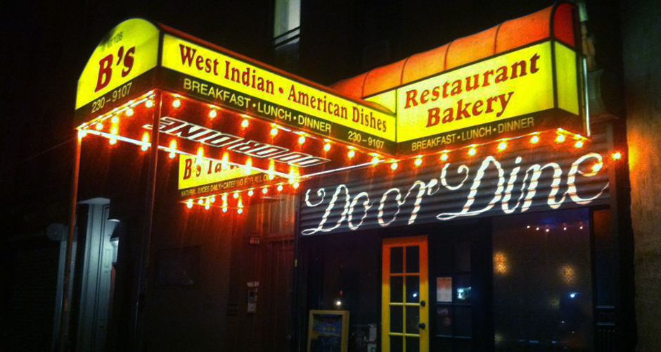 Do or Dine in Bedford Stuyvesant. (Photo: