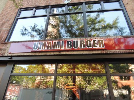 UmamiBurgerStoreFront