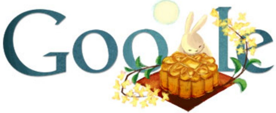 Moon Festival / Mid-Autumn Festival 2011. This is the day to eat mooncakes, which are smallround pastries with a rich filling ofred beanorlotus seed pasteand yolksfromsalted duck eggs. (Photo: Google)