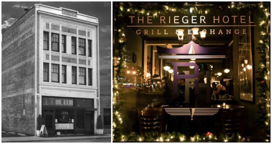The Reiger Hotel and Exchange, Kansas City. Left: 1924, Right: 2013 (Photos: The Reiger, Trip Advisor)