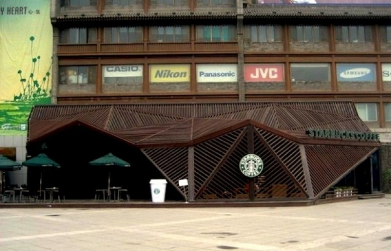 This Starbucks in Xi'an, China is undoubtedly  alluring and exceptionally modern looking—but the imgur)
