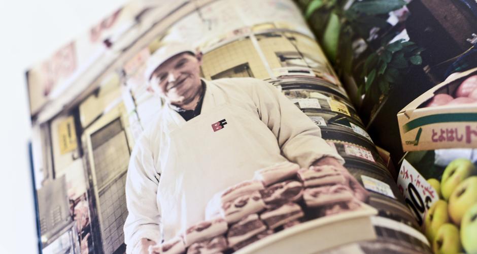 Orkin's butcher, Fukuya-san