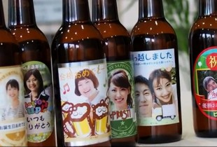 Customized beer bottles created on Sapporo's