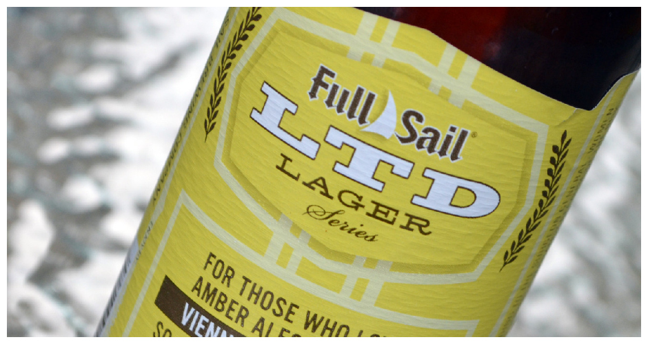 FULL SAIL LAGER From April to June, enjoy Full Sail's limited-edition Vienna-style lager.  It's brewed with caramel, Czech Saaz hops, and chocolate. Tastes like: Dark roast coffee with a hint of hops. Available at: Union Beer Distributors.(Photo: Not So Professional Beer)