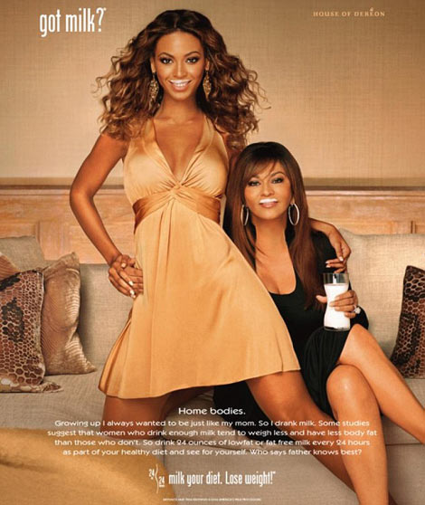 Beyonce and her mother, Tina Knowles, in 2006