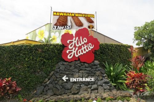 hawaiian_waffledog_banner_h