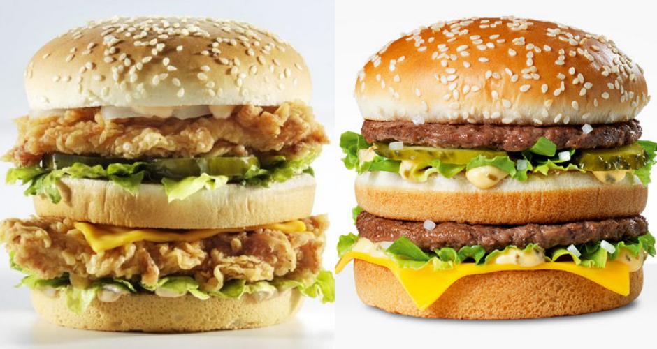 Photos: Grub Grade, McDonalds