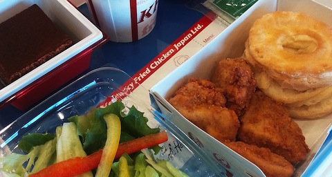 Game Changing Meal Japan Airlines Strikes Again With Its Air Kentucky Fried Chicken Collaboration Which Features A Menu Of Bites Spiced