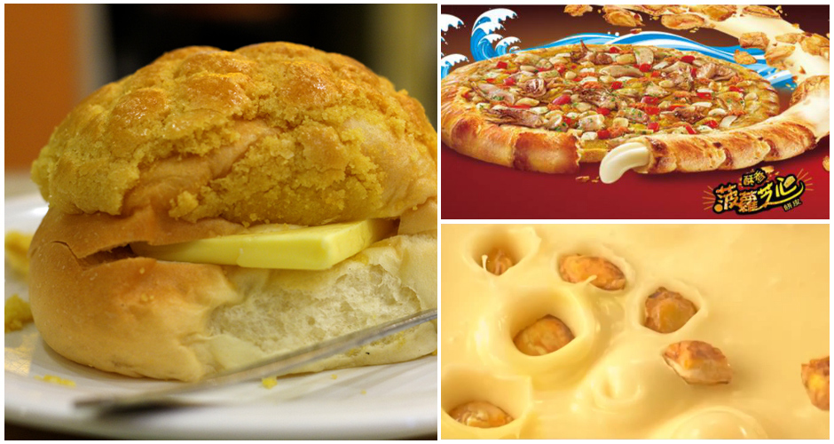 Photos: Chinafood7, Brand Eating
