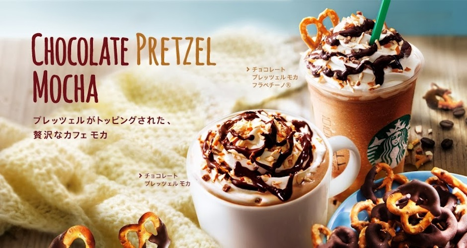 Chocolate Pretzel Mocha Frappuccino. The Chocolate Pretzel Mocha Frappuccino is another example of Starbucks Japan's mastery of the art of cramming dessert into a coffee cup. While the base of the drink is a standard mocha mixture of chocolate syrup, milk, and espresso, the Frapp is topped with a mountain of whipped cream, crushed chocolate almond chips, pretzel bits, and a drizzle of chocolate syrup. (Photo: Brand Eating)