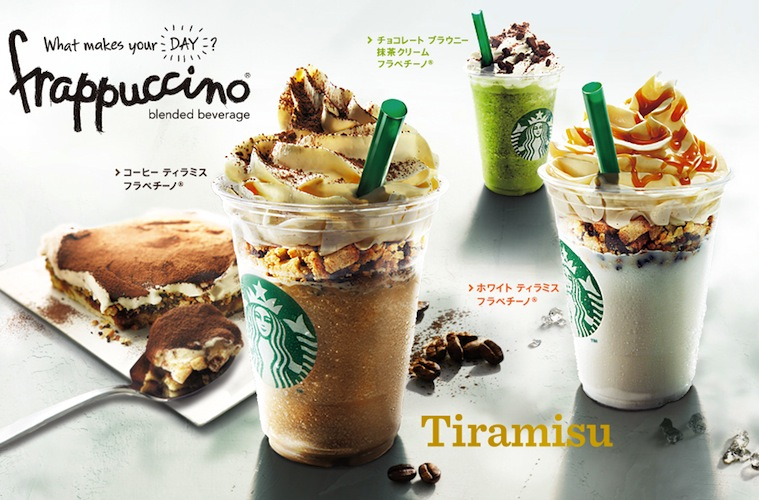 """Tiramisu Frappuccino. Leave it to Starbucks Japan to roll out a Tiramisu Frappuccino that's so thick it requires a wider straw to sip out of. The drink comes with a coffee Frapp base topped with crunchy cocoa biscuits, white chocolate brownies, and """"cream cheese mousse"""" instead of whipped cream. Game-changer right there. (Photo: Brand Eating)"""