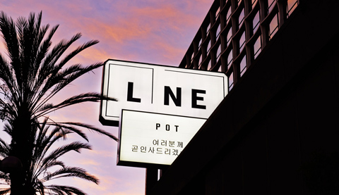 Pot at the Line Hotel (Photo: The Line Hotel)
