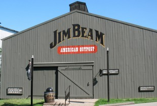 The Jim Beam Distillery. Photo: Flickr.com/jbcurio