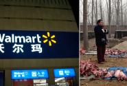 Walmart header