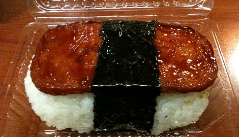 spam musubi by geishabot on flickr