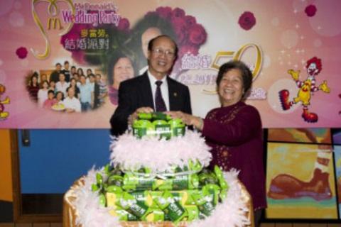 Your Mcdonald S Wedding Dreams Could Come True In Hong