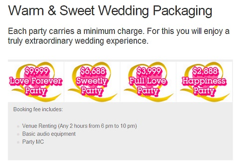mcdonalds wedding packages