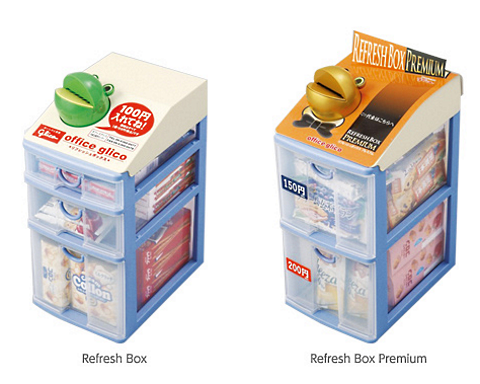 office glico refresh boxes