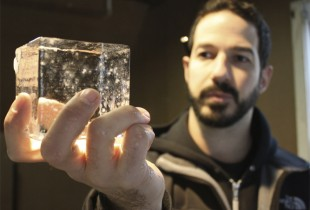 An artisanal cube made by Favourite Ice. (Photo: Jessica Sidman/Washington City Paper)