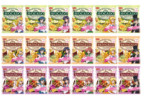 SailorMoon Chips