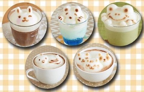 3d latte 3
