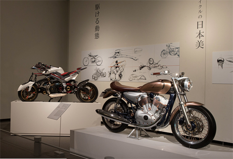 "Photos from the exhibit ""The World of Kenji Ekuan: A great Master of Design, Hiroshima Produced"" (courtesy GK Design Group)"