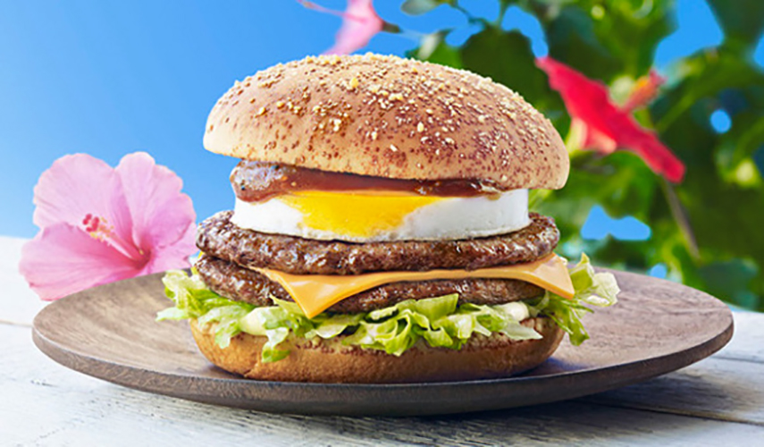 Hawaiian-Inspired Loco Moco Burger is Coming to McDonald's Japan