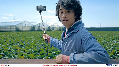 mitsumete selfie stick