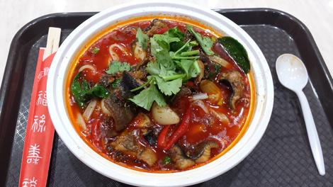 szechuan-taste