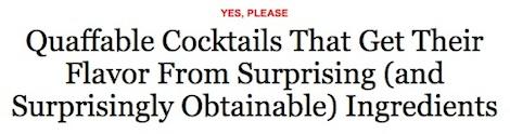 booze_quaffable