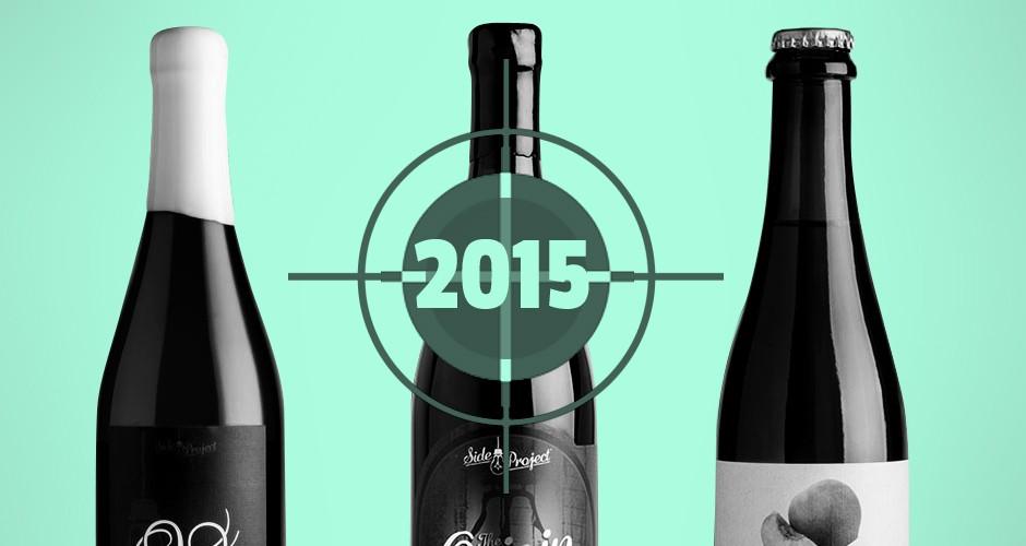 brewery_2015_radar