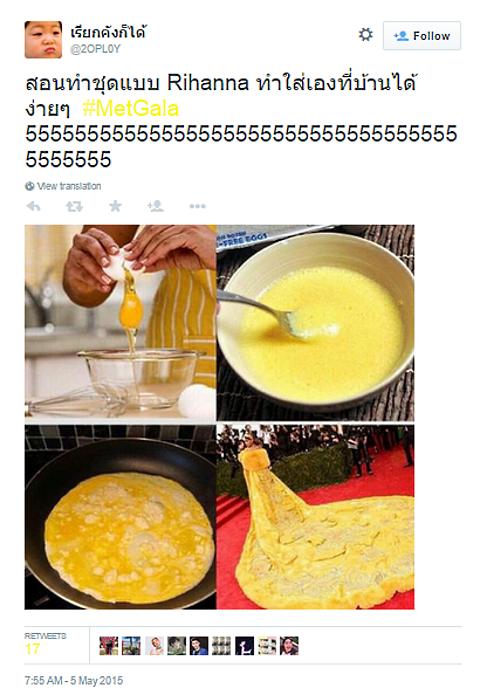 rihanna omelette 3