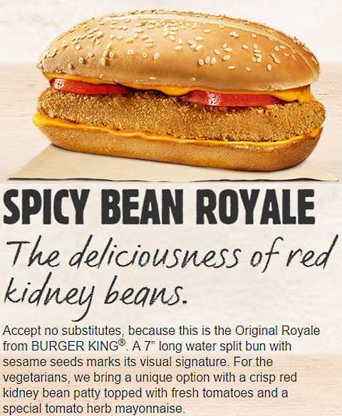 bk india spicy bean royale