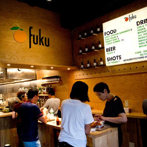 insert_fuku