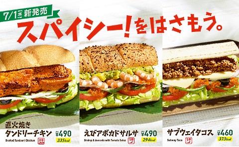 subway japan 1
