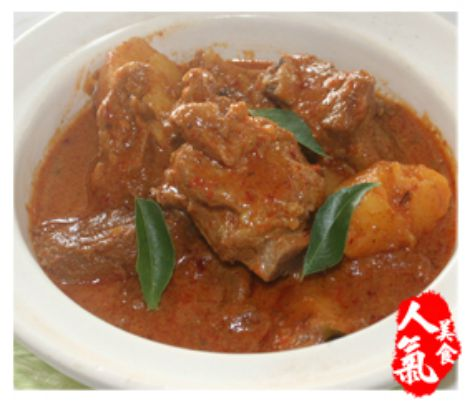 Claypot-Curry-Pork-Rib