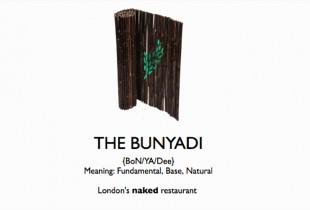 Photo: The Bunyadi